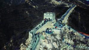 La Grande muraille d'en haut
