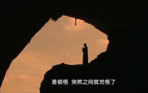 Master Hui Neng