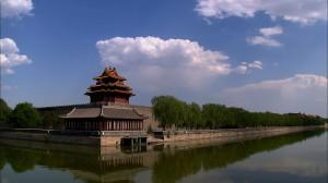 pavillon rouge