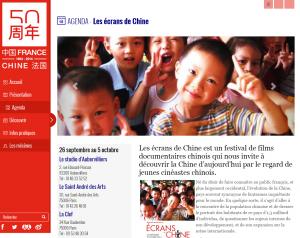 France-Chine