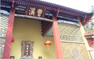 Master Hui Neng/3