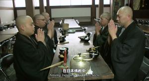 Master Hui Neng/1
